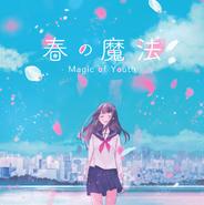春の魔法 - Magic of Youth -