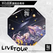 Quad live tour umbrella