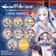 Snow Miku 2018 Badges 1