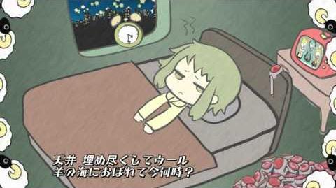 【GUMI V3】SheepSleepSheep【オリジナル】