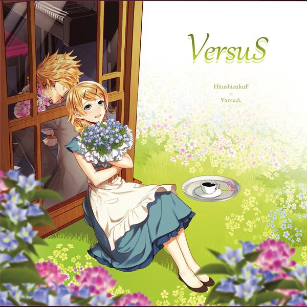 VersuS/Yamashizuku