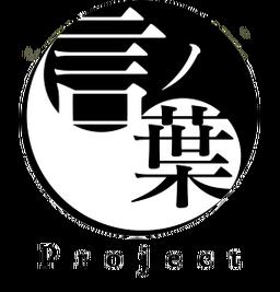 "Image of ""Kotonoha Project"""