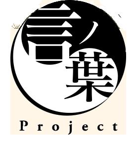 Kotonoha Project