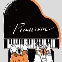 """Image of """"Pianism"""""""