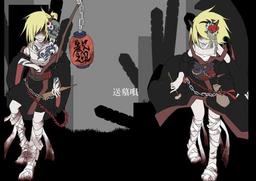"Image of ""送墓唄 (Hakaokuri no Uta)"""