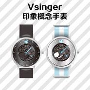 Tianyi 2018 watch