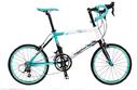 Vélo de course HMR-9