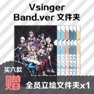 Vsinger live 2018 folders