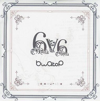 6v6 no Himitsu no CD (6v6の秘密のCD)