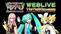 """Image of """"Hatsune Miku Live Party 2011 (Mikupa)/Singapore"""""""