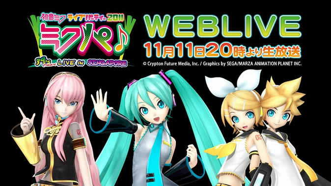 Hatsune Miku Live Party 2011 (Mikupa)/Singapore