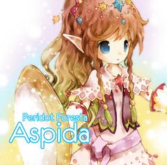 Aspida (Album)