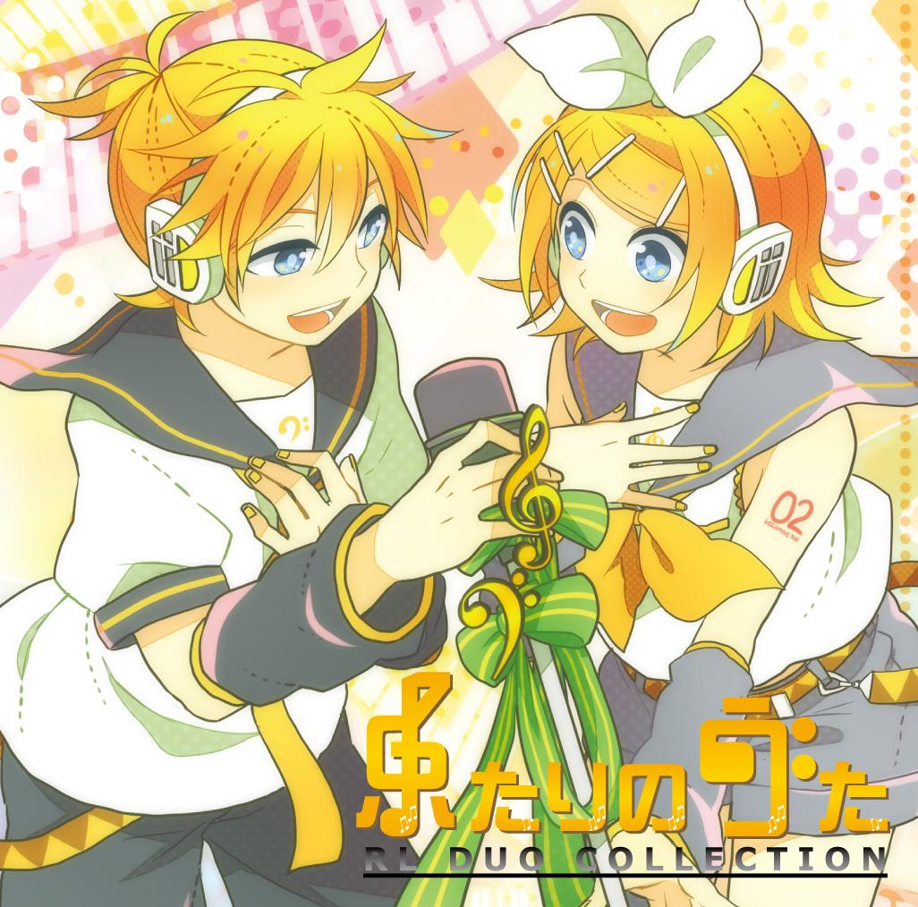Futari no Uta -RL DUO Collection- (ふたりのうた -RL DUO Collection-)
