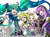 EXIT TUNES PRESENTS Vocalogenesis feat. 初音ミク