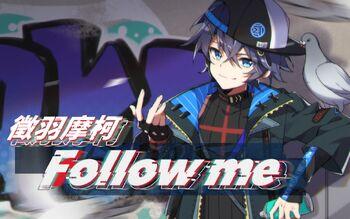 """Image of """"Follow me"""""""