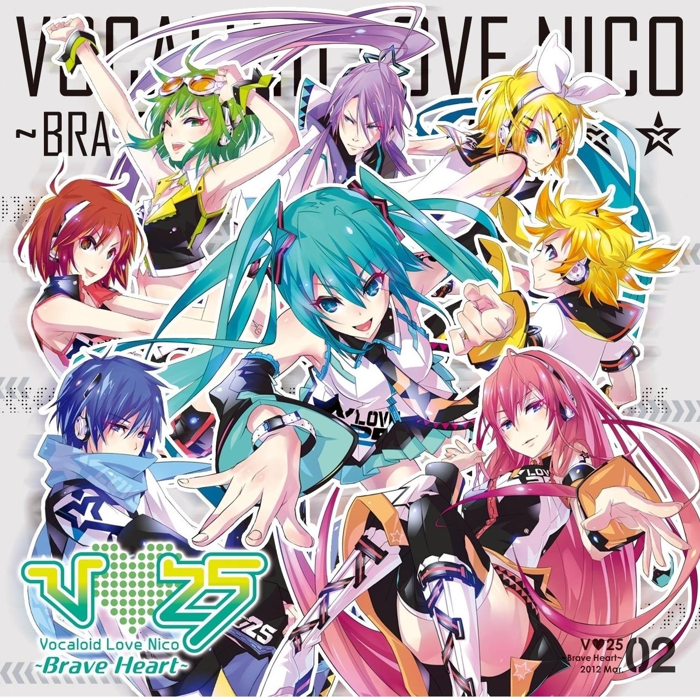 V Love 25~Brave Heart~