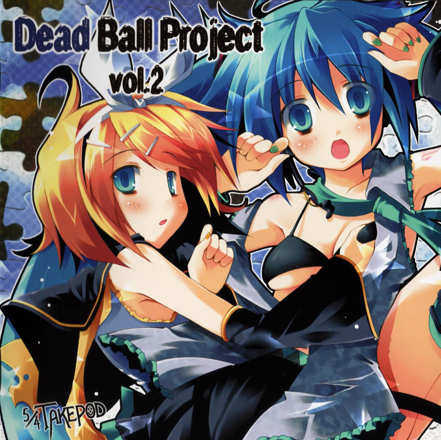 Dead Ball Project vol.1