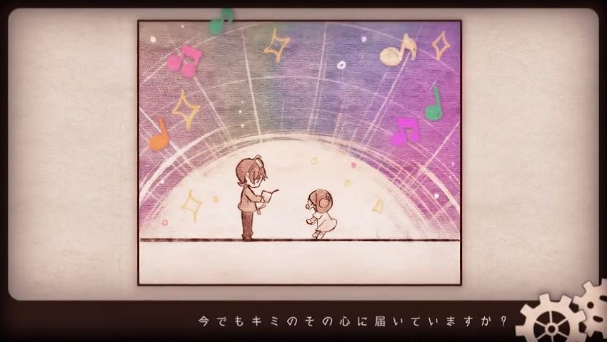 少年と魔法のロボット (Shounen to Mahou no Robot)