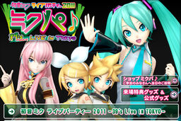 "Image of ""Hatsune Miku Live Party 2011 (Mikupa)/Tokyo"""