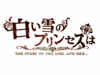 """Image of """"白い雪のプリンセスは (Shiroi Yuki no Princess wa)"""""""