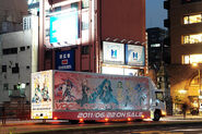 Vocaloid best promotional truck 4