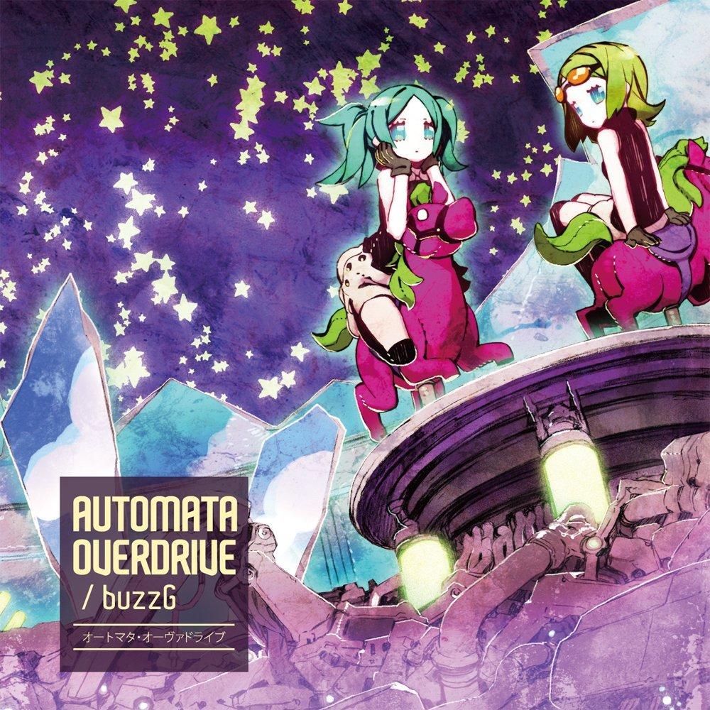 Automata Overdrive (オートマタ・オーヴァドライブ)