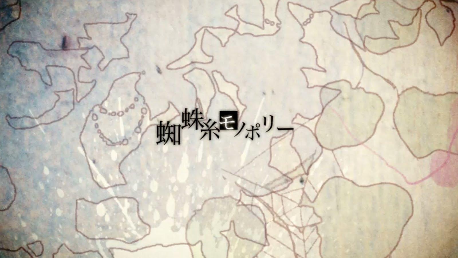 蜘蛛糸モノポリー (Kumoito Monopoly)