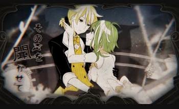 """Image of """"ネムリヒメ (Nemuri Hime)"""""""