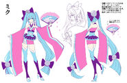 Ohedo Julia Night Character Sheet-Miku