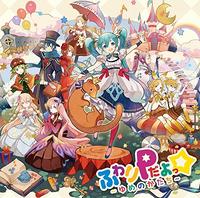Fuwari-P Album 2.png
