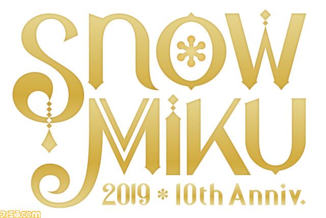 SNOW MIKU LIVE! 2019