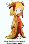Yumemiru Kotori Rin TinierMe