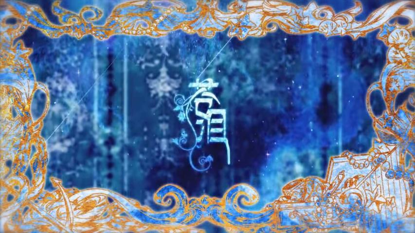 苍泪 (Cāng Lèi)