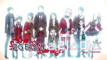 "Image of ""2GEO시 크리스마스 (2GEO-si Christmas)"""