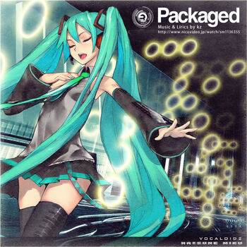 """Image of """"Packaged"""""""
