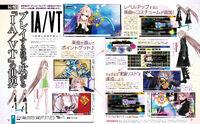 Famitsumay15