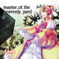 Master of heavenly yard