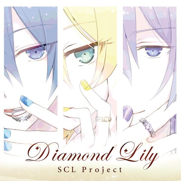 Diamond Lily (album)