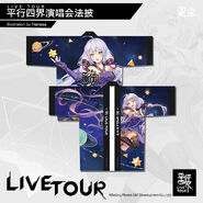 Quad live tour happi