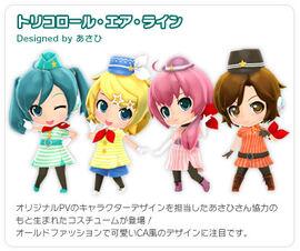 Pmc tricolor・air・line