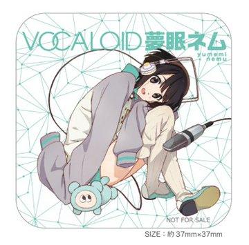 VOCALOID 夢眠ネム (VOCALOID Yumemi Nemu)