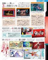 Famitsuscan1