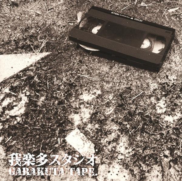 Garakuta Tape.