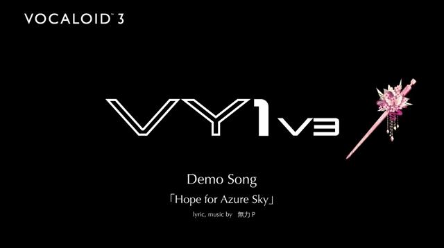 Hope for Azure Sky