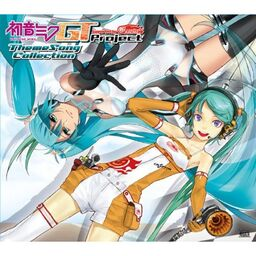 """Image of """"初音ミクGT Project Theme Song Collection"""""""