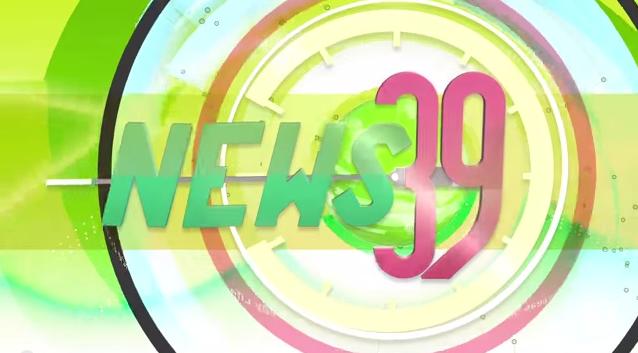 ニュース39 (News 39)