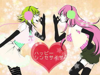 "Image of ""ハッピーシンセサイザ (Happy Synthesizer)"""