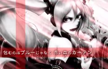 """Image of """"DIARRHEA/Utsu-P"""""""