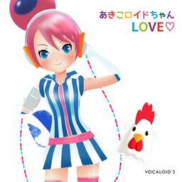 "Image of ""あきこロイドちゃんLOVE (Akikoloid-chan LOVE)"""