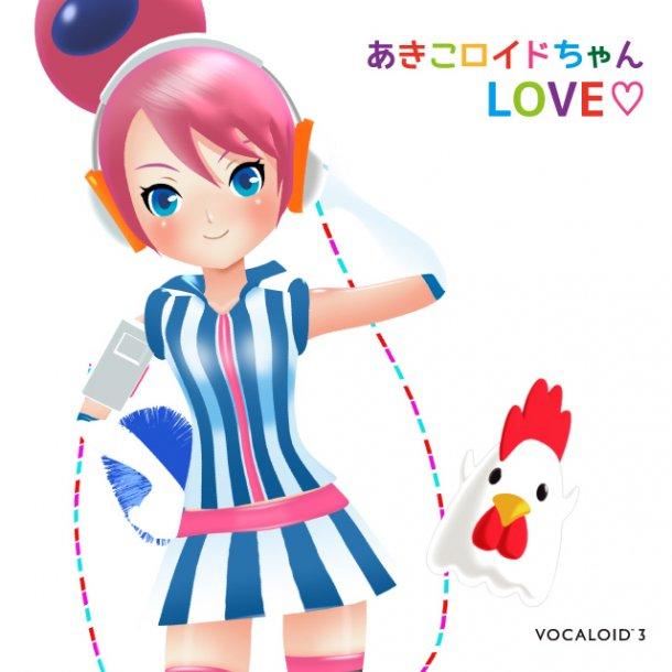 あきこロイドちゃんLOVE (Akikoloid-chan LOVE)